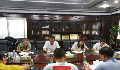 联合资产纪委组织纪检监察干部学习新修订的《中国共产党纪律处分条例》