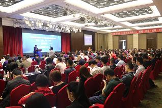 2020年海南自贸港中小企业创新发展论坛在海口成功举办
