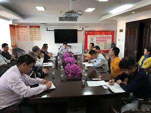 海南省德信房地产开发公司召开会议总结2019年度工作 表彰优秀职工