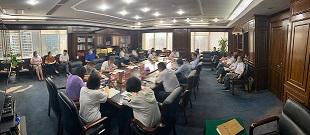 海南联合资产管理有限公司召开2020年度工作会议