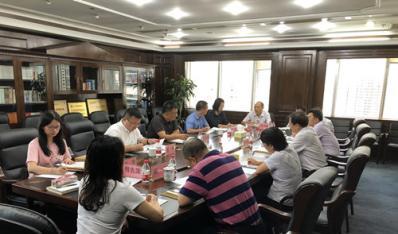 省国资委二级巡视员于文洲带队到联合资产调研指导工作