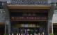 """联合资产党委组织开展庆祝建党99周年""""七一""""主题党日活动"""