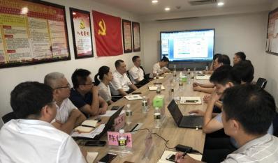 中国电信海南分公司与海南省信息产业投资有限公司洽谈项目合作