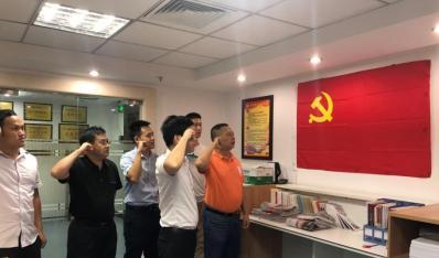 """小贷党支部开展党员过""""政治生日""""活动"""