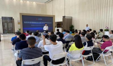 海南省中小企业服务中心组织省内40家企业赴深圳开展游学参访活动