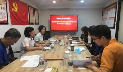 海南省信息产业投资有限公司联手阿里巴巴等设立海南数字贸易科技服务有限公司 助力海南自由贸易港建设