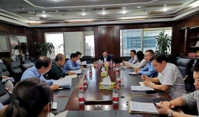 联合资产党委召开年度重点工作集体约谈会议