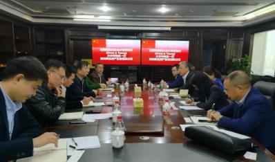 安永会计师事务所大中华区到访海南信投
