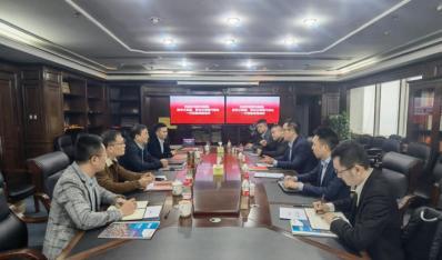 紫光集团、新华三、紫光云海南代表处到访海南信投洽谈项目合作